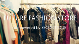 Future Fashion Store x SECONTIQUE